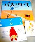 051130chihirobox