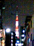 060729tower