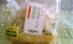 070906omusubi