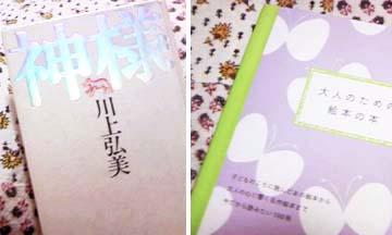 100310book_2