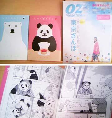 100321book