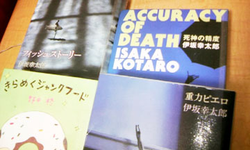 100406books