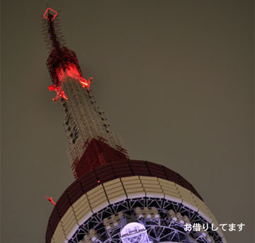 110515tower_2