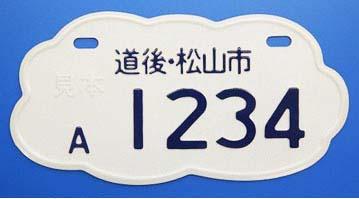 111112kumo