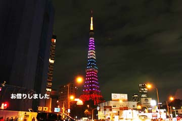 120316tower