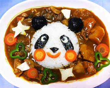 121015pandacurry