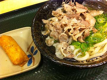 130201udon