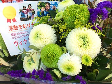 140221flower