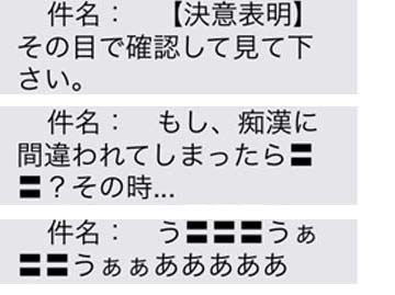 150215mewaku2_2