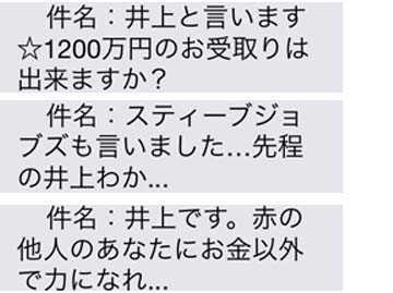150220mewaku_3