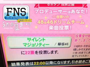 160718fns