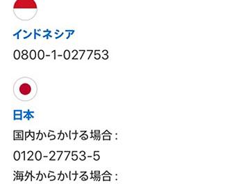 20171030_233014