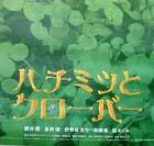 Hachikuro